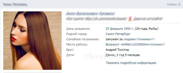 аватар для соцсети