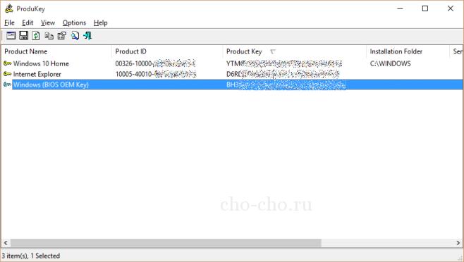 бесплатная активация windows 10