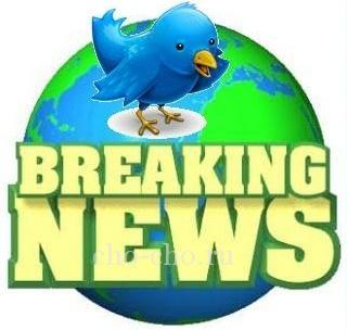 новости твиттер