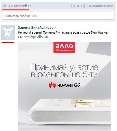 Программу Которая Делает Фейк Вконтакте