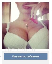 Фейк аккаунт Вконтакте