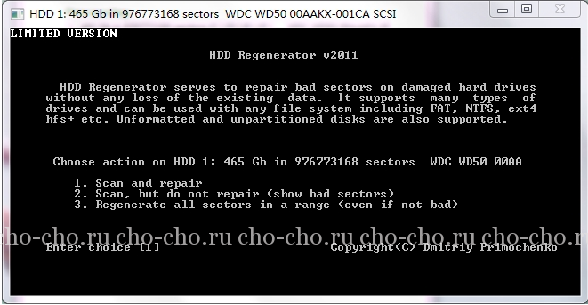 hdd regenerator delays detected как вылечить