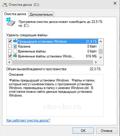 Как откатить Windows 10 до Windows 7