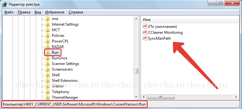 как отключить автозагрузку программ в windows 7