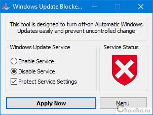 как отключить обновления драйверов windows 10