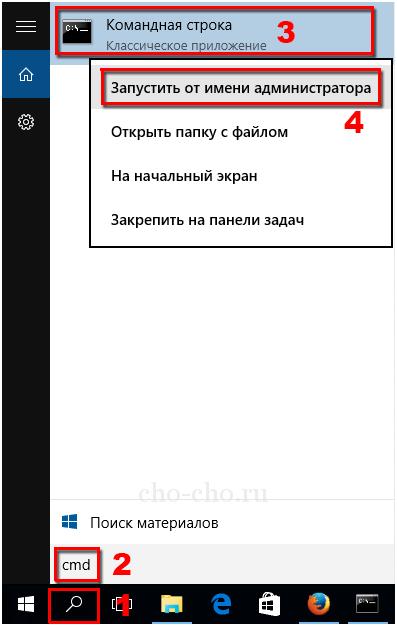 как разблокировать издателя приложений в windows 10