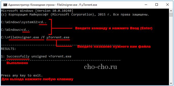 как разблокировать издателя программ в windows 10