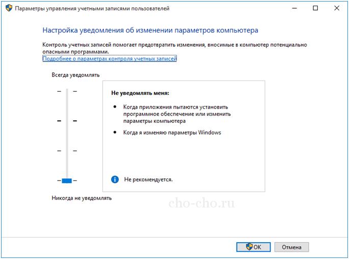 как разблокировать издателя windows 10 samsung
