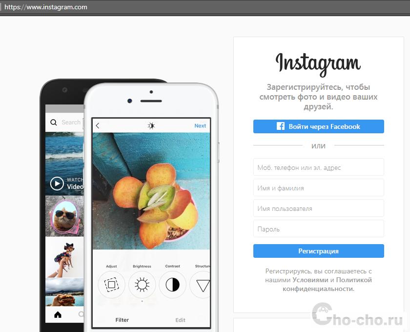 как разблокировать пользователя в instagram