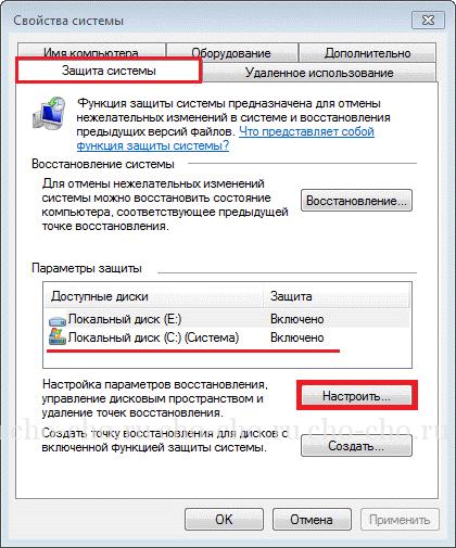 как удалить directx 11 на windows 7