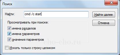 как удалить http smartinf ru