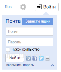 Как удалить почту на Яндексе