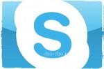 Как удалить учетную запись в Скайпе (Skype)