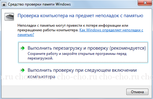 как улучшить быстродействие компьютера windows 7