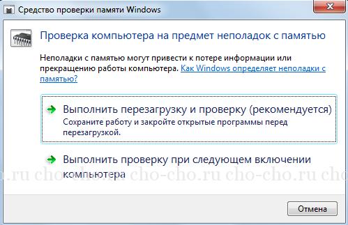 как улучшить быстродействие компьютера windows 7