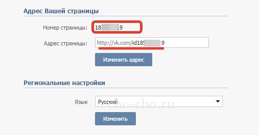 как узнать почту по id вконтакте