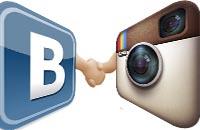 Как Вконтакте сделать ссылку на Instagram
