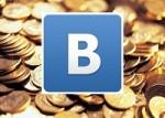 Как заработать с помощью социальной сети Вконтакте