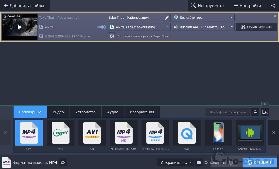 movavi video editor лицензионный ключ