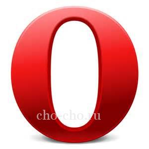 Opera Mini для Андроид
