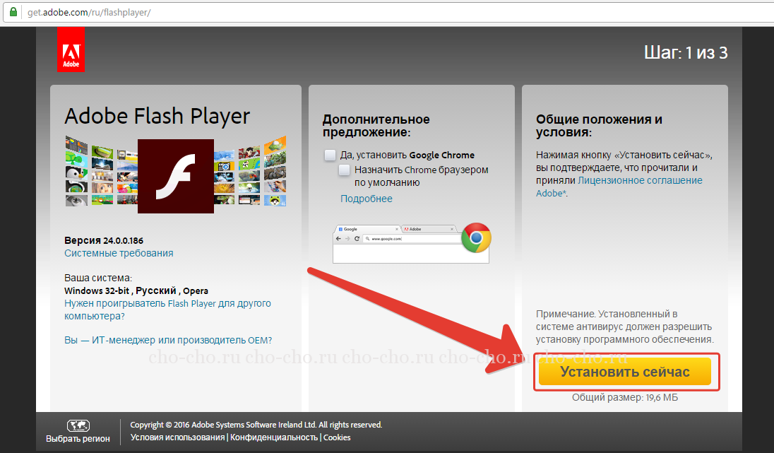 opera plugins adobe flash player включить