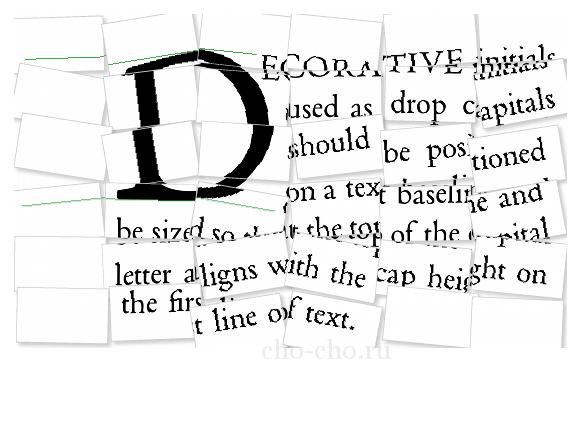 плагин заглавной буквы wordpress
