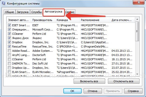 программа для ускорения работы компьютера windows 7 бесплатно