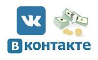 sposoby-privlecheniya-polzovatelej-v-gruppu-vkontakte-