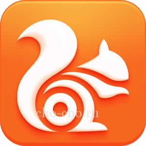 UC Browser для Андроид