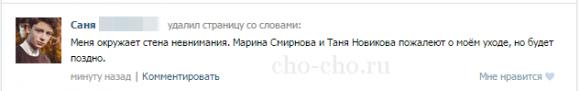 удалил страницу в вконтакте как восстановаить