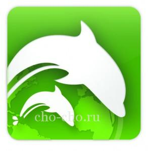 Dolphin Browser для Андроид
