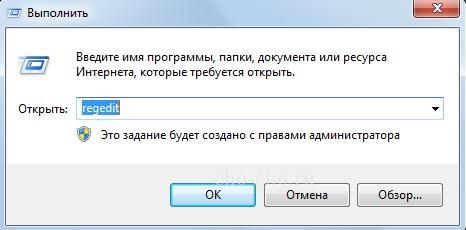как отключить автозапуск программ на windows 7