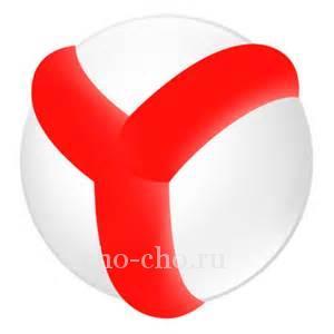 Яндекс Браузер для Андроид