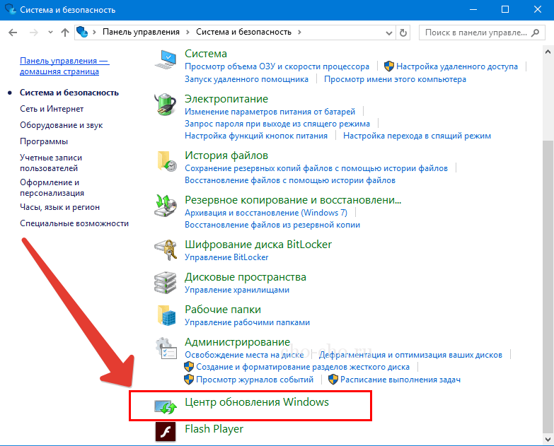 активация windows 10 домашняя