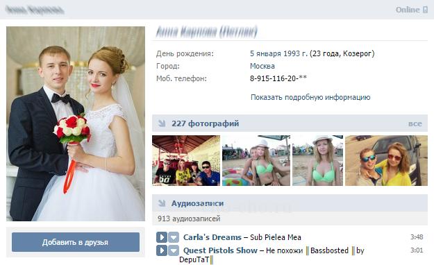 аватар для социальной сети