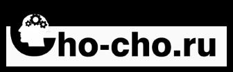 cho-cho.ru