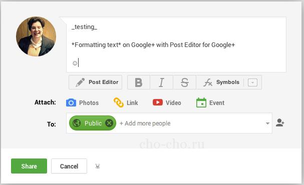 google+ post