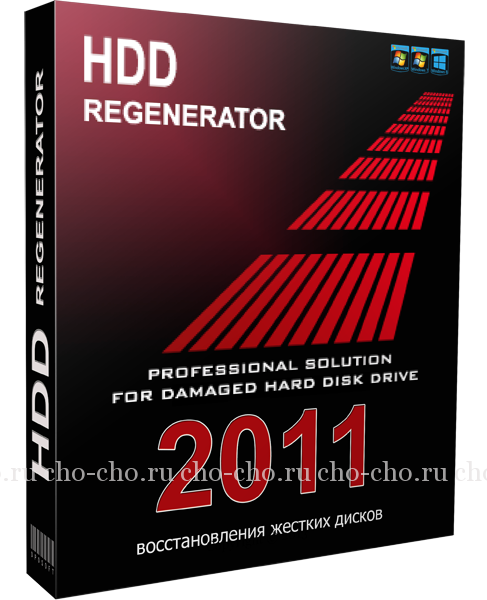 hdd regenerator 2011 серийный номер