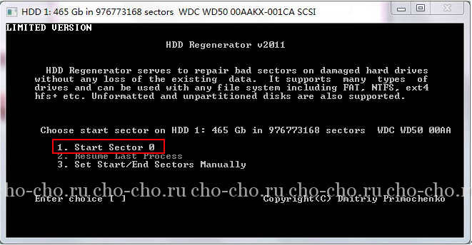 hdd regenerator drive is not ready
