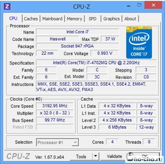 hp определить модель ноутбука онлайн