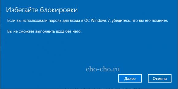 как-откатить-систему-windows-10