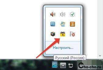 как отключить dr web windows 7