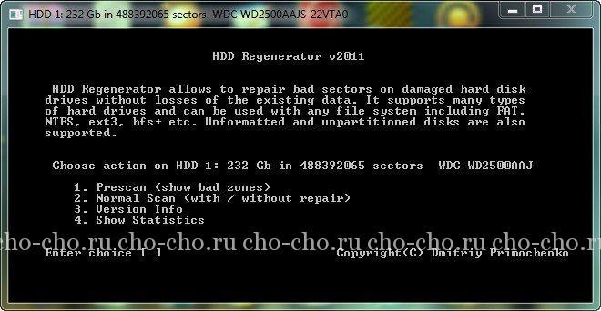 как пользоваться hdd regenerator 2011 rus инструкция
