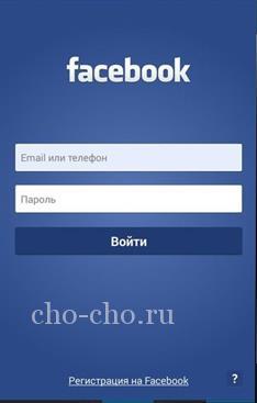 привязать аккаунт инстаграм к фейсбуку