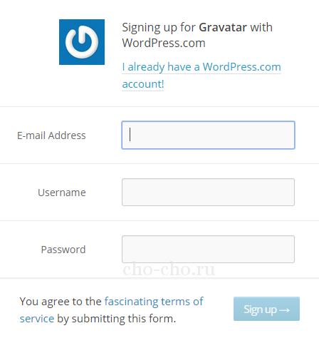 как сделать аватар пользователя в блоге wodpress