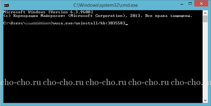 как удалить GWX в Windows 8