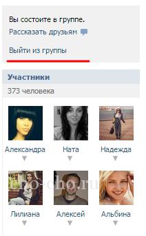 как удалить создателя группы вконтакте