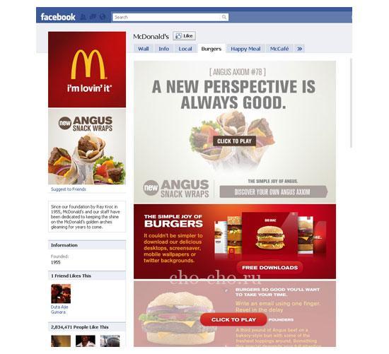 как зарегистрировать компанию в фейсбук