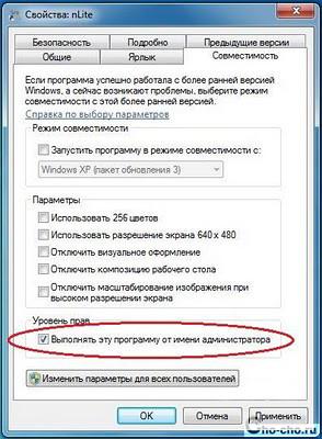 ошибка при запуске приложения 0xe06d7363 mafia
