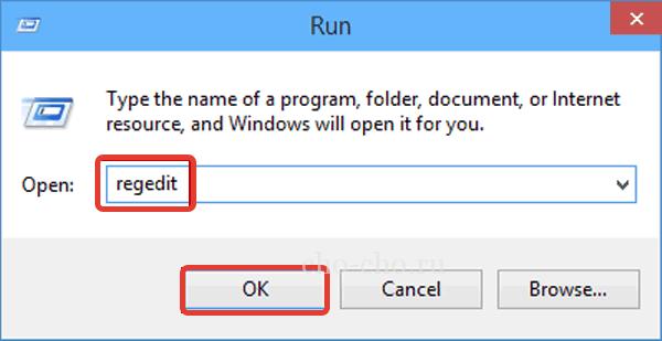 как удалить trotux с компьютера